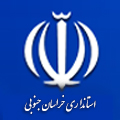 مسابقه کتابخوانی ویژه دهه مبارک فجر